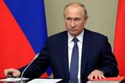 ببینید | پیام تسلیت پوتین به رئیس جمهور روحانی به دلیل حادثه تلخ کلینیک سینا