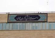 نبود بازار فروش محصولات بومی؛ بزرگترین مشکل استان خراسان شمالی است