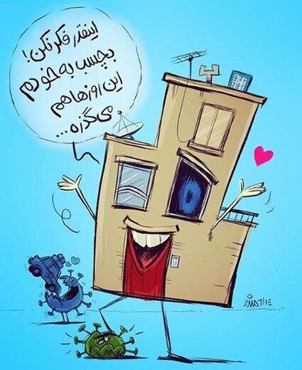 مدیرکل فرهنگ و ارشاد اسلامی همدان: جشنواره شعر طنز کرونا در همدان پذیرای ۱۶۰ اثر از سراسر کشور خواهد بود