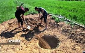 نیاز ۱۲ میلیون تومانی برای مسدود کردن هر چاه غیرمجاز