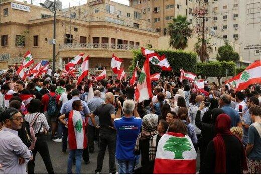 مذاکرات لبنان و صندوق بینالمللی پول منتفی شد