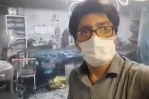 ببینید   تصویری از اتاق عملی که در حادثه انفجار درمانگاه سینا بیشترین جانباخته را داشت