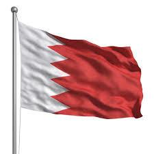 ادعای تازه بحرین علیه ایران