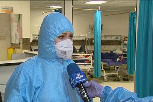 ببینید | هشدار پرستار یکی از بیمارستان های تهران درباره افزایش مبتلایان به کرونا