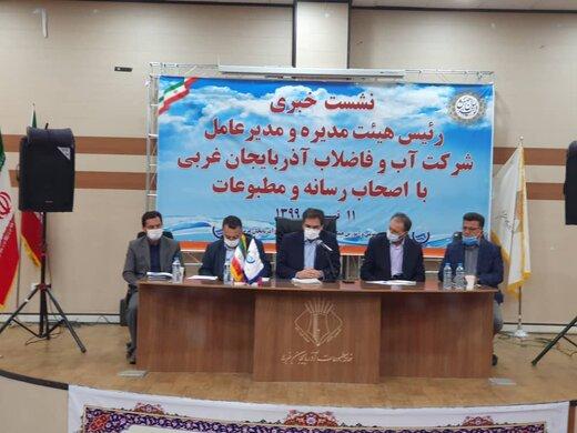 افزایش ۷ درصدی مصرف آب بدلیل کرونا در آذربایجانغربی