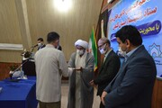 گردهمایی کانون های برتر مساجد گیلان در منطقه آزاد انزلی برگزار شد