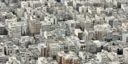 جزئیات طرح هر ایرانی، یک مسکن /آنها که بیشتر از یک خانه دارند مالیات بدهند