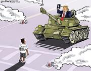 ببینید: ترامپ وارد میدان شد!