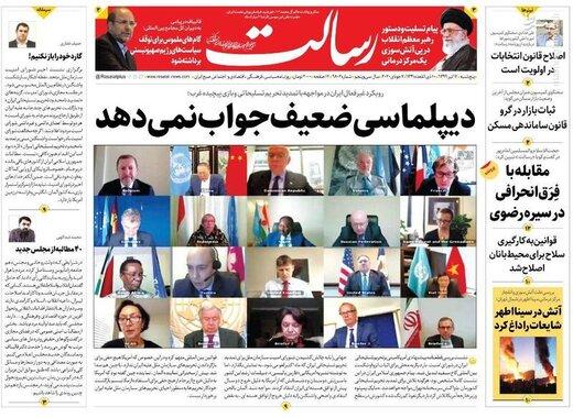 رسالت: دیپلماسی ضعیف جواب نمیدهد