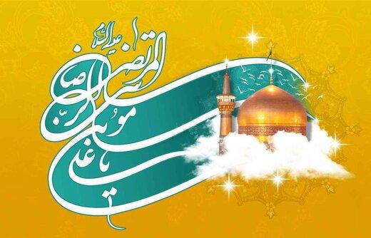 پاسخهای امام هشتم درباره اقدام سیاسیاش