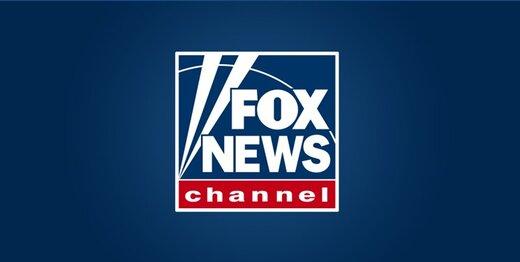 اخراج مجری «فاکسنیوز» به اتهام تجاوز