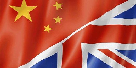 چین، انگلیس را به مقابله به مثل تهدید کرد