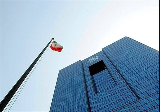 نرخ سود سپردهگذاری نزد بانک مرکزی به ۱۳ درصد افزایش یافت