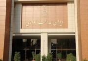 آخرین مصوبهای که دیوان عدالت اداری باطل کرد: شرکتهای مخابراتی و اینترنتی دولتی نیستند