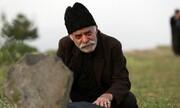 سیروس گرجستانی، همخانه منوچهر حامدی میشود