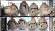 فروش مرغ بالاتر از ۱۷ هزار تومان گرانفروشی است