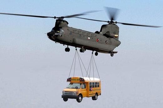 ببینید | شینوک و حمل یک اتوبوس