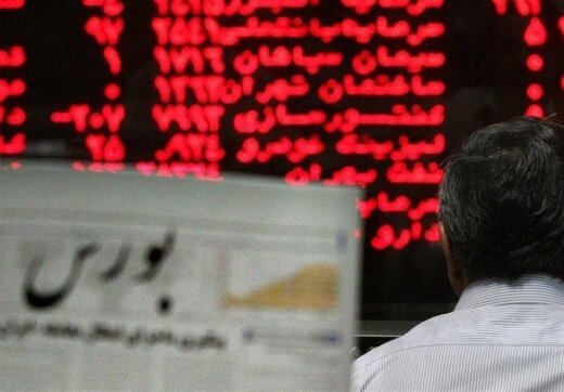 کدام سهام ها امروز بیشترین کاهش قیمت را تجربه کردند؟