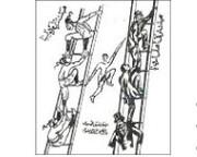 نخستین کاریکاتور مطبوعاتی ایران، ۱۲۰ سال پیش در مشهد