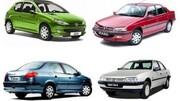 بخشنامه جدید بیمه مرکزی در خصوص بیمه بدنه خودرو