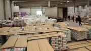 ابرجهش قیمتها در بازار مصالح ساختمانی