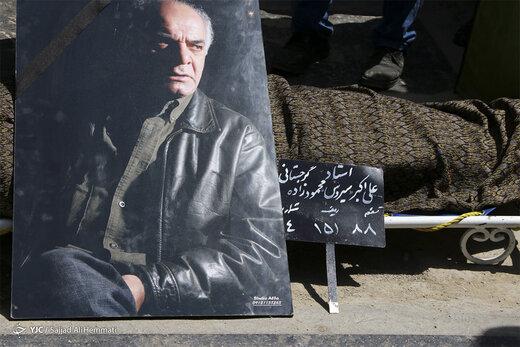 ببینید | تشییع و تدفین پیکر سیروس گرجستانی در بهشت زهرا