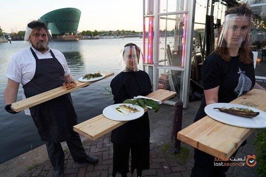 ابتکار جالب رستوران هلندی برای حفظ فاصله اجتماعی