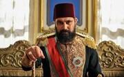 سودایِ اشغال شهرهای ایران در سریالِ ترکیهای