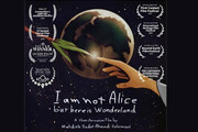 «من آلیس نیستم ولی اینجا سرزمین عجایب است» در ونزوئلا