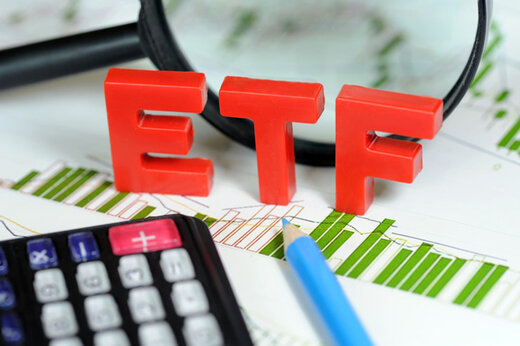 ببینید | صندوق ETF دولتی را چه زمانی گرانتر از قیمت واقعی بخریم؟