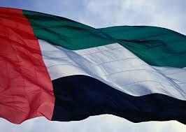 امارات از تشکیل دولت جدید خبر داد
