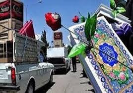 ۱۵۰ سری جهیزیه به نوعروسان گلستانی اهدا شد