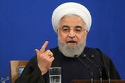 ببینید   «واقعیتها را به مردم بگویید»؛ جملهای که رئیس جمهور حسن روحانی بارها تکرار کرده است