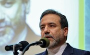 احتمال ارجاع پرونده ایران به شورای امنیت وجود دارد