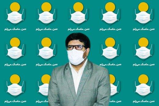 """اصحاب فرهنگ، هنر و رسانه استان چهارمحال و بختیاری به پویش """" من ماسک می زنم"""" فراخوانده شدند"""