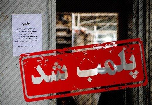 ۸ واحد تولید مصالح ساختمانی غیراستاندارد در شیراز پلمب شد