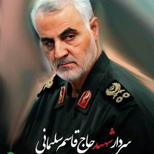 رئیس کل دادگستری همدان: سرلوحه دستگاه قضایی، مکتب شهید سلیمانی است