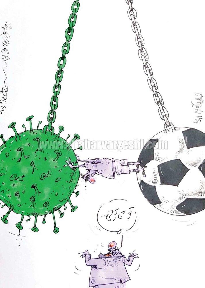 ببینید: وضعیت بازیکنان میان لیگ۱۹ و کووید۱۹