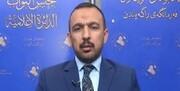کودتا علیه حشدالشعبی در عراق