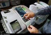 برگزاری انتخابات شورایاری محلات شهر تهران برای دورههای بعدی منتفی شد