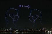 ببینید | نمایش توصیههای کرونایی توسط نورباران پهپادها در کره جنوبی