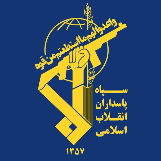 ضربه اطلاعات سپاه به احتکارکنندگان