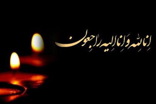 محمدرضا عمرانی، عضو هیات علمی دانشگاه صدا و سیما، درگذشت