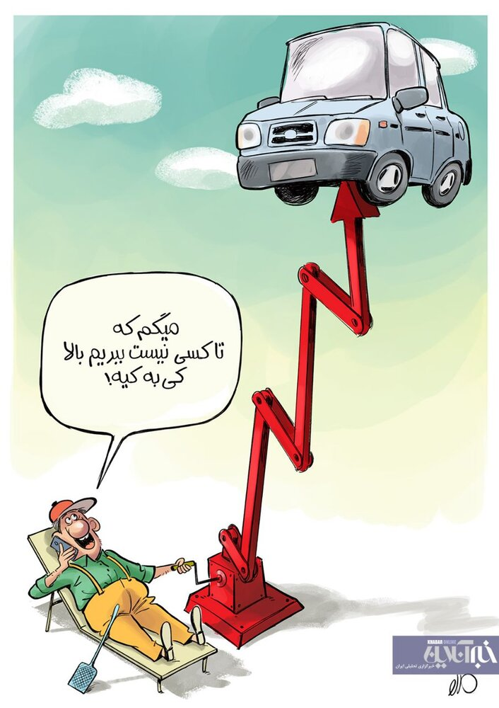 پشت پرده گرانی شدن خودرو در بازار بیمشتری را ببینید!