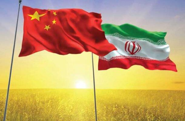 ایران و جین