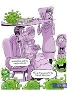 ببینید عروسیها چطوری به عزا تبدیل میشه!