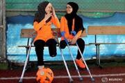 عکس | دختران فلسطینی بدون پا هم فوتبال بازی میکنند
