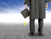 آخرین آمار فارغ التحصیلان متقاضی یارانه دستمزد
