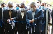 مرکز نوآوری تخصصی پارک علم و فناوری قزوین افتتاح شد