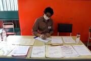نتایج امتحانات دانشآموزان پایه دوازدهم تا ۲۵ تیراعلام شود